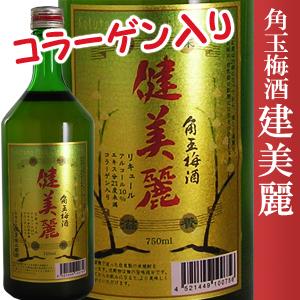 角玉梅酒 健美麗