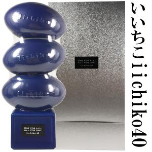 いいちこ40周年記念ラグビーボール型ボトル iichiko 40