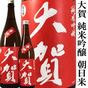 大賀純米吟醸 朝日米
