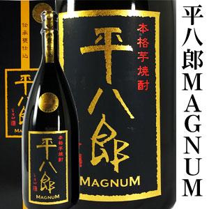 平八郎MAGNUM