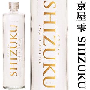 京屋 雫 SHIZUKU