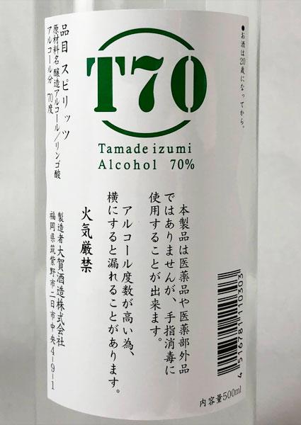 alc_001