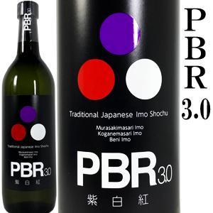 芋焼酎PBR3.0